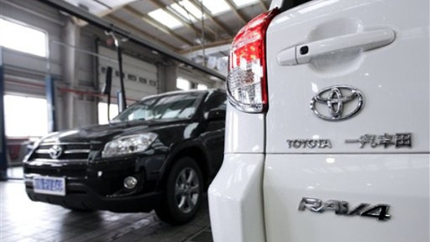 Khách hàng Trung Quốc 'dọa' kiện Toyota