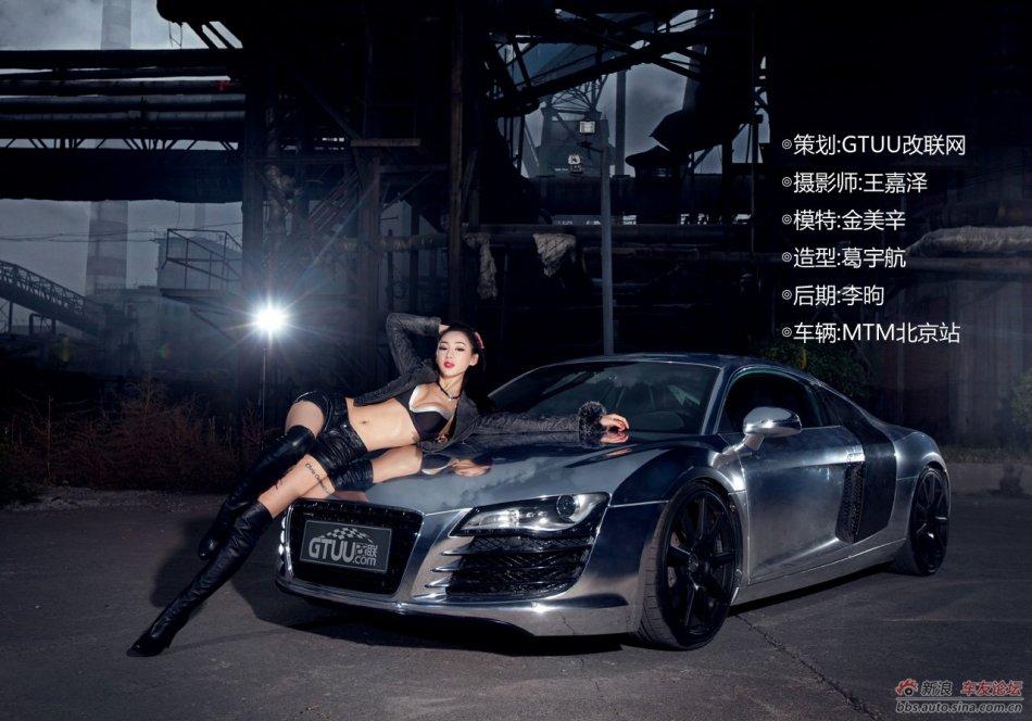 Girl Kute Show Cars Gai Xinh Kute Long Legged