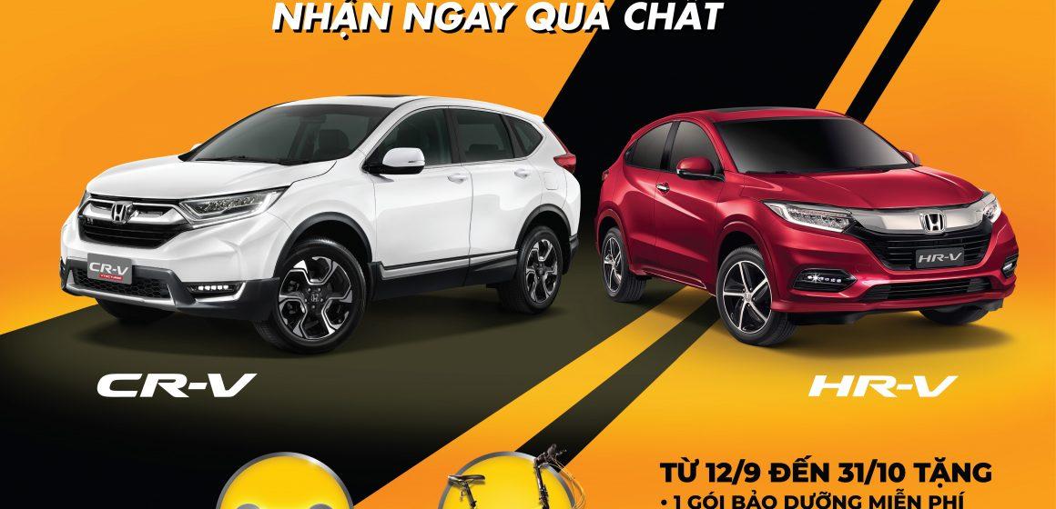 """Honda Việt Nam triển khai chương trình khuyến mãi """"Mua xe hay, nhận ngay quà chất""""."""
