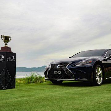 Thông tin trước thềm  giải Golf Lexus Challenge 2019.