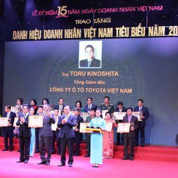 Toyota Việt Nam vinh dự nhận hai giải thưởng quan trọng trong ngày Doanh Nhân Việt Nam.