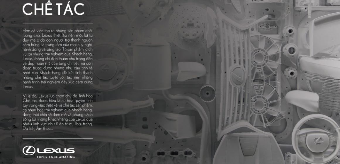 """Cùng Lexus trải nghiệm""""Tinh hoa chế tác"""" tại Triển lãm ô tô Việt Nam 2019."""