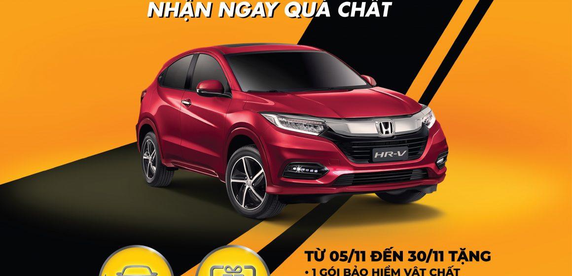 """Honda Việt Nam triển khai chương trình khuyến mãi """"Mua HR-V, nhận ngay quà chất""""."""