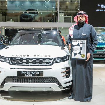"""Range Rover Evoque dành giải thưởng mẫu SUV/Crossover của năm tại lễ trao giải """"Women's World Car Of The Year""""."""