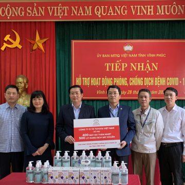 Toyota Việt Nam hỗ trợ tỉnh Vĩnh Phúc trang thiết bị y tế phòng chống dịch bệnh Covid-19.