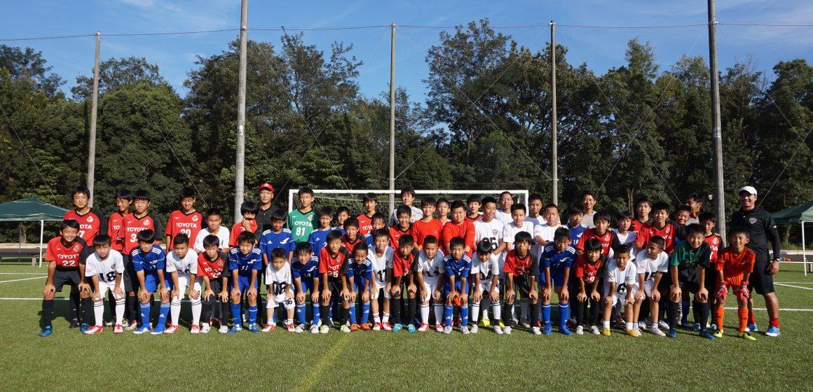 """Toyota khởi động dự án Trách nhiệm xã hội """"Toyota Football for Tomorrow"""""""