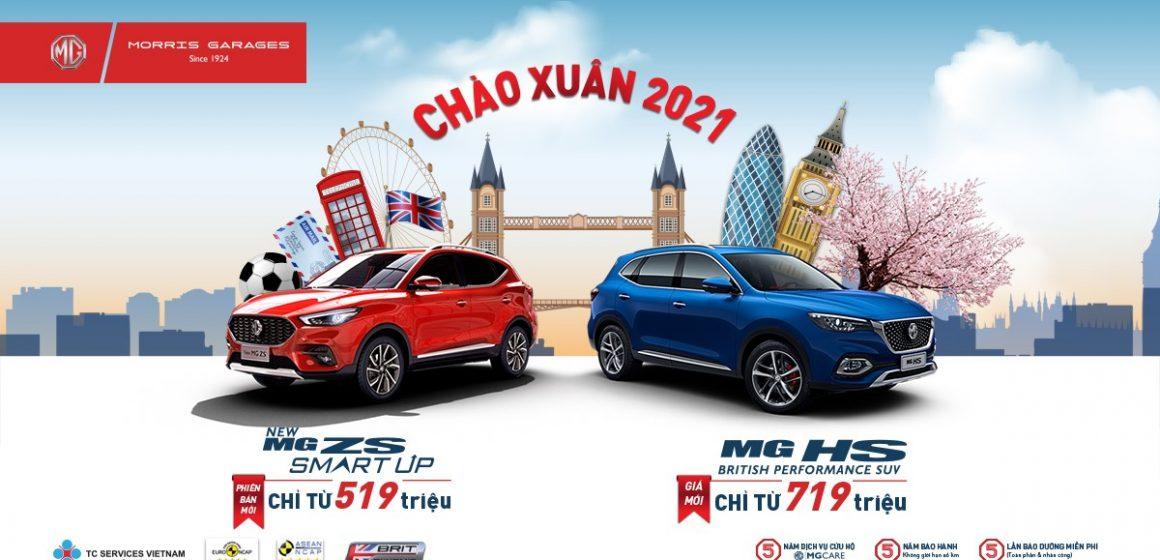 MG ZS Smart Up STD+ giá 519 triệu đồng. Mua xe ô tô đạt 5 sao ASEAN NCAP chưa bao giờ dễ đến thế