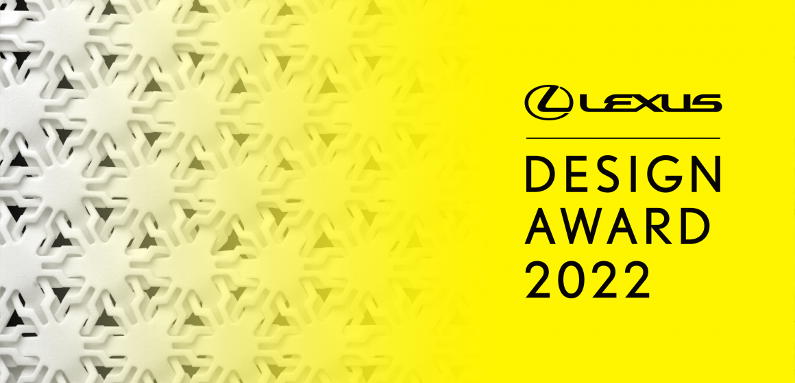 """Lexus nhận đăng ký tham gia cuộc thi """"Giải thưởng thiết kế Lexus 2022"""""""